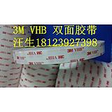 3M4920VHB泡棉双面胶可以取代螺钉、柳钉等传统固定双面胶