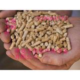 淮安厂家15298663762直销生物质木屑颗粒燃料