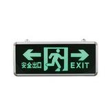 消防应急指示灯安全出口疏散指示灯led应急灯双头应急灯批发