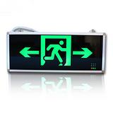 安全出口应急灯消防应急标志灯消防应急指示灯单向疏散