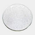 2,4,5-三氟苯甲酸|446-17-3|厂家|现货