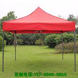 厂家直销6尺寸折叠展览帐篷,印刷就找霆尊帐篷厂