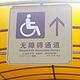重庆标识标牌加工