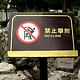 重庆标识标牌规划