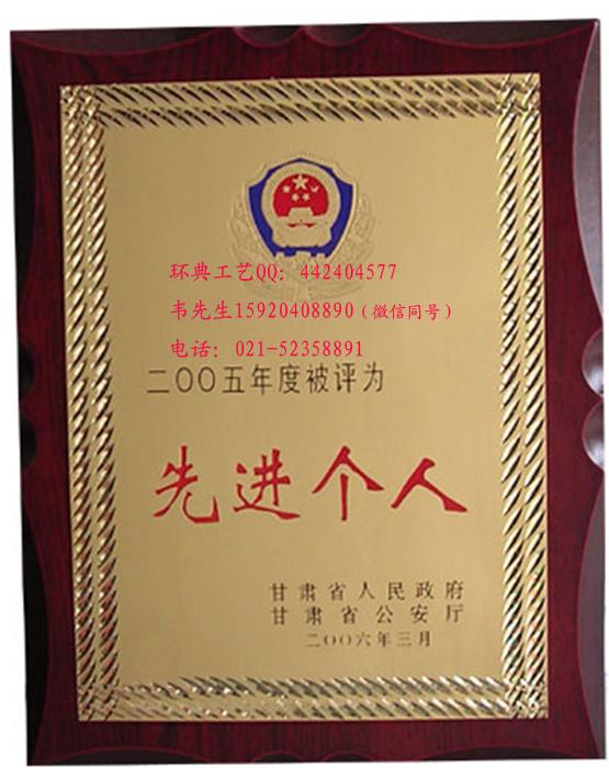 木制工艺摆件价格_苏州木质奖牌定制,红木奖牌加工