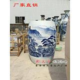 景德镇圣菲能量瓮 瓷蒸翁厂家 直销五行灸缸价格