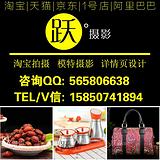淘宝画册摄影 企业画册拍摄 南京宣传册拍摄 广告摄影