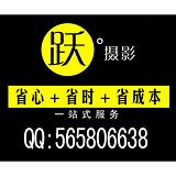 南京淘宝网店装修旺铺设计描述详情页定制设计制作