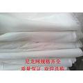 特价白色尼龙网纱布300目豆浆果汁过滤网 食用级尼龙过滤网布