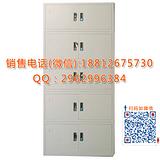 天津钢制文件柜价格 办公室文件柜厂家 天津办公家具公司