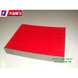 大紅色植絨海綿