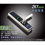 长沙中控指纹锁TL100安装