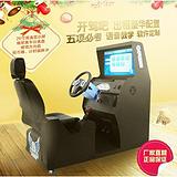 鹤壁3D模拟驾驶训练机开驾吧店需要办什么手续