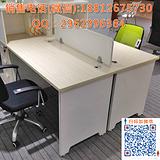 工位办公桌价格4人组价格 办公卡位厂家 天津轩木鑫办公家具公司