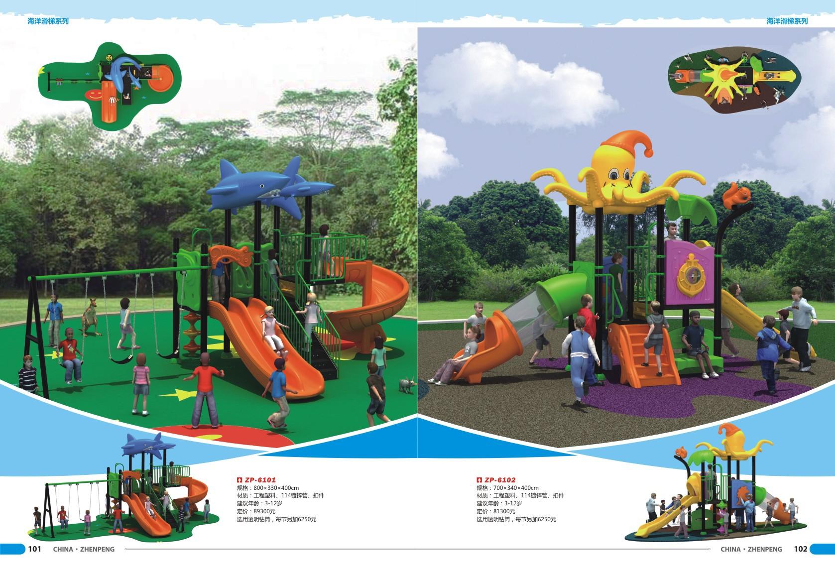 振鹏热卖幼儿园游乐场小区滑梯 厂家实地设计儿童娱乐滑梯图片