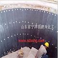 山东新兴化工厂家自产自销高分子聚乙烯耐磨板/溜煤槽衬板