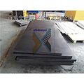 专用耐辐射含硼板实力生产厂家 山东新兴化工有限公司