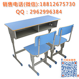 天津学生课桌椅厂家直销 单人可升降课桌椅价格 天津轩木鑫家具厂