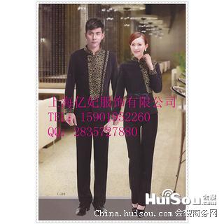 中餐厅服务员工作服,火锅店员制服,快餐厅员工制服,上海酒店服装
