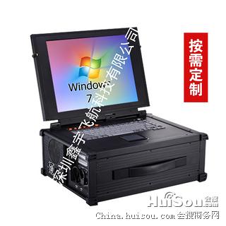 4U工业便携机机箱定制工控一体机视频采集军工笔记本电脑便携式