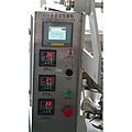 玻璃生产线自动称重配料系统
