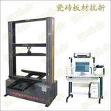 瓷砖石膏板抗折试验机