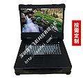工业便携机定制军工电脑带电池加固笔记本一体便携式视频采集机箱