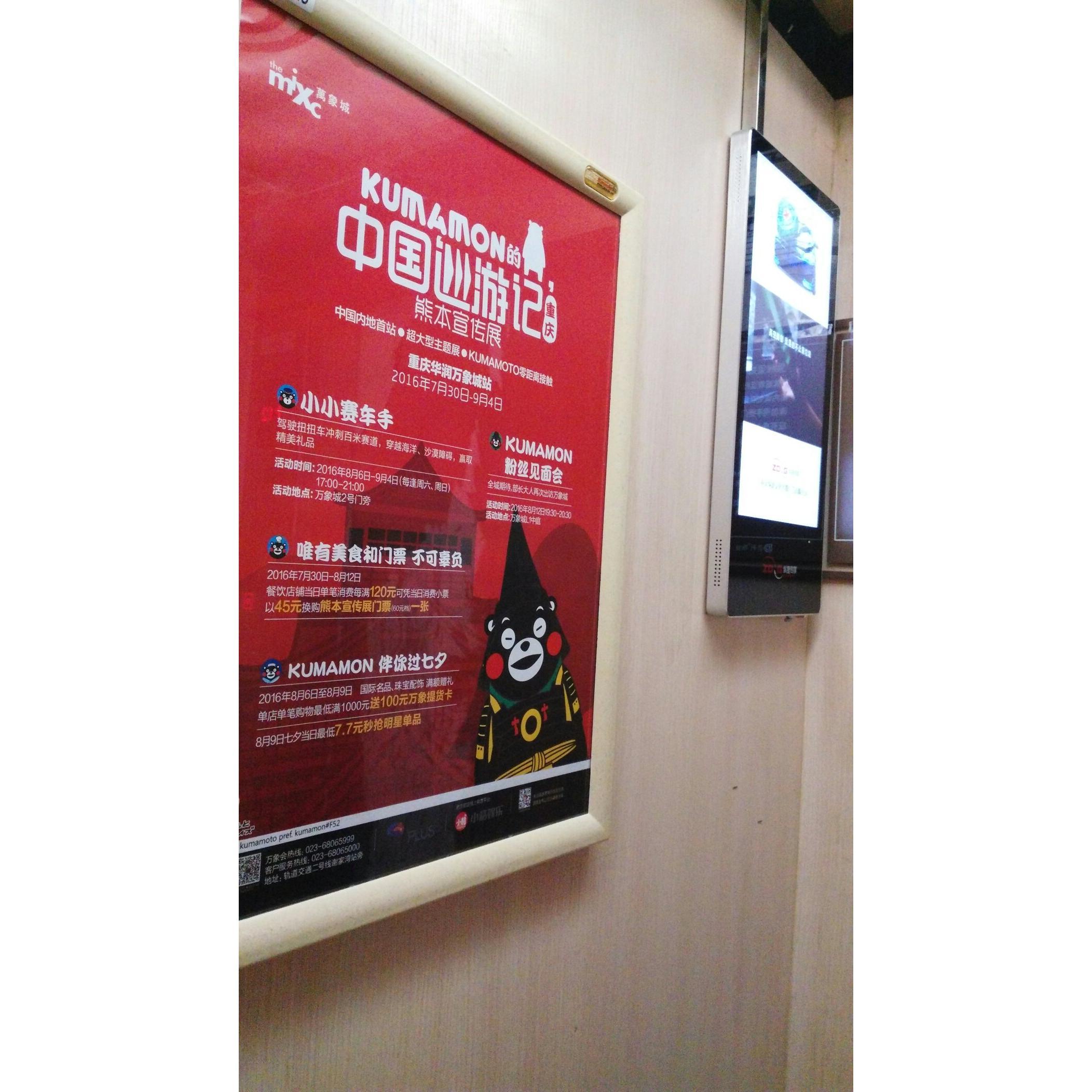 成都楼宇电梯广告投放宣传的传媒服务