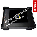定制工业平板电脑机箱军工平板电脑外壳铝加固平板电脑定做工控