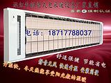 电辐射加热器 远红外辐射板商场加温制热设备SRJF-X-30