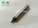 911G-20DV1自动焊锡机烙铁头