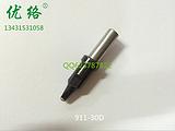 911-30D自动焊锡机烙铁头
