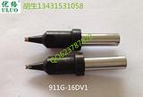 911-16DV1自动焊锡机烙铁头