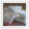 现货供应硅酸铝喷吹棉隔热散棉