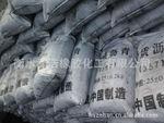 厂家供应煤沥青 高温沥青,沥青粉