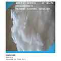 陶瓷纤维棉厂家硅酸铝散棉价格