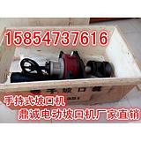 内涨式的管子坡口机电动倒角机价格