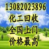回收阳离子染料13082023896