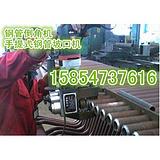 广东台山坡口机电动管子坡口机