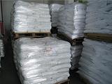 硝酸钴 优等品 10026-22-9 25KG袋