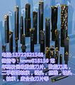 辛集鹿泉高价回收数控刀片数控刀具13722621568专业回收