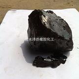 大量批发供应煤沥青(高温煤焦油沥青)高温煤沥青