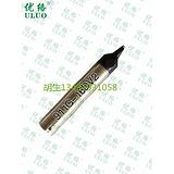 911G-16DV2焊锡机器人烙铁头