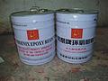 环氧树脂市场价格图厂家供应凤凰环氧树脂济南诚昊化工