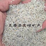 灵硕矿产供应天然圆粒砂20-40目 儿童娱乐白沙子