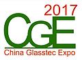中国(广州)国际玻璃OEMODM贴牌加工展览会
