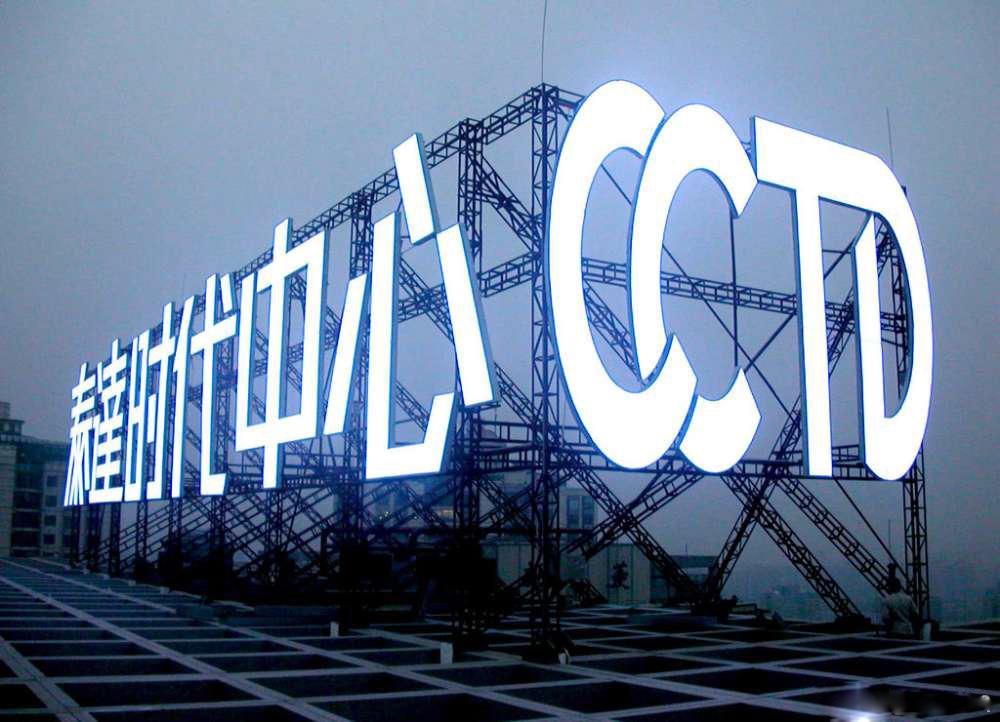 广告牌价格 LED户外招牌制作 LED电子灯箱 LED广告牌 深圳招牌制作厂批发价格 深圳市
