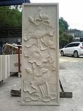 河南商丘砂岩浮雕厂家直销,砂岩浮雕可定制