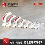 巨鼎正品 GL-PVC-68型矿用电缆挂钩 煤矿用塑料电缆挂钩