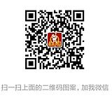 重庆鸡公煲加盟河南周口特色重庆鸡公煲技术配方学习资料